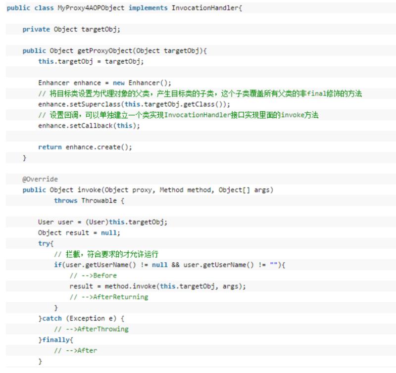 【逆流而上】[Spring]静态代理、动态代理详解