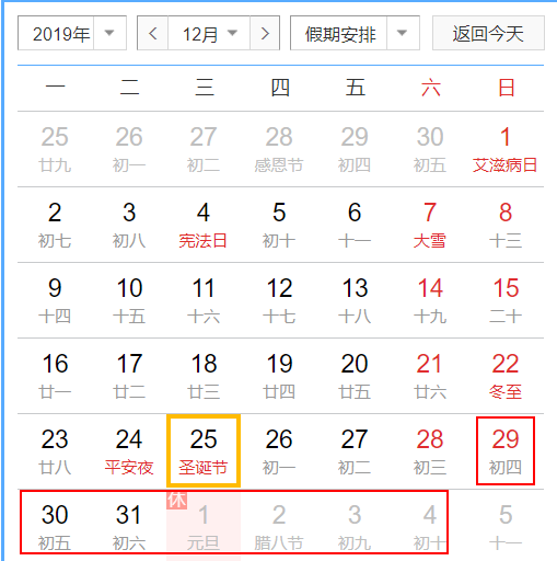 Java开发规范学习--日期和时间