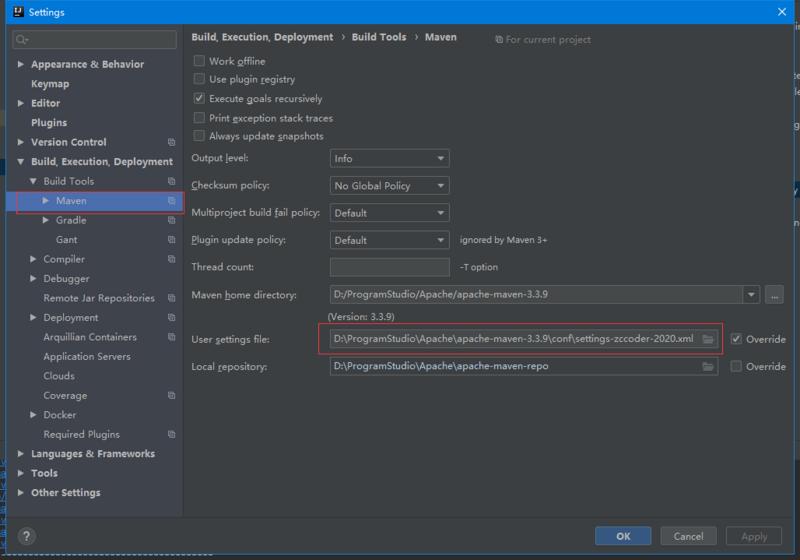 基于云效使用Docker实现持续交付(上)