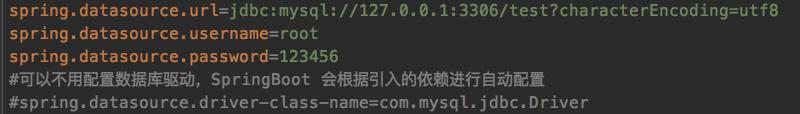 Spring Boot(三):操作数据库-Spring JDBC