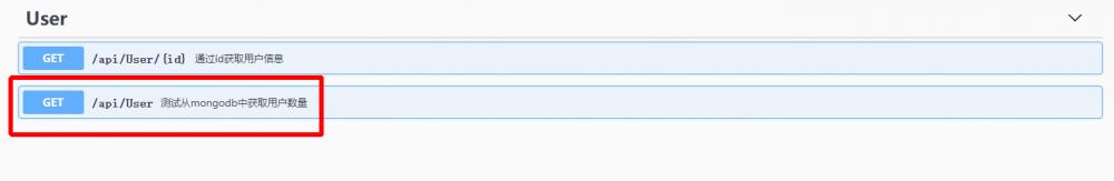 在微服务框架Demo.MicroServer中添加对MongoDB的支持
