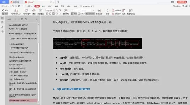 Redis+Nginx+设计模式+Spring全家桶+Dubbo阿里P8技术精选文档