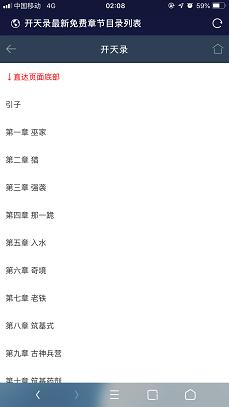 小说精品屋 - plus v1.0.0 发布