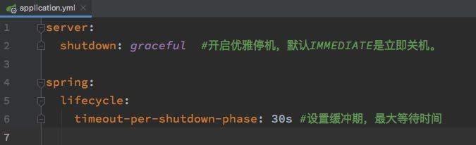 Spring Boot 2.3 新特性优雅停机详解