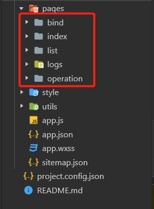 Spring Boot 整合微信小程序实现登录与增删改查
