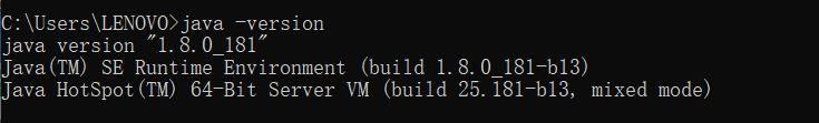 Java之安装环境