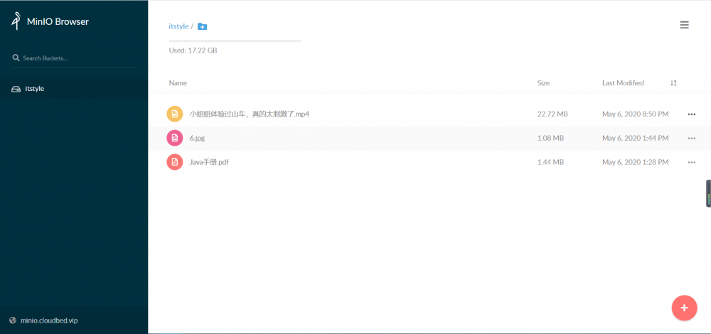 SpringBoot 2.x 开发案例之整合MinIo文件服务