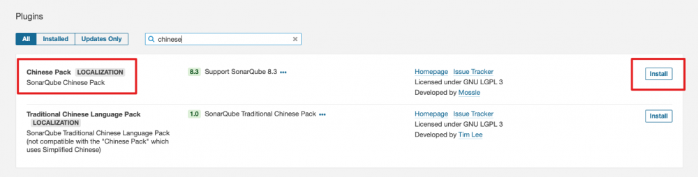 Docker搭建代码检测平台SonarQube并检测maven项目
