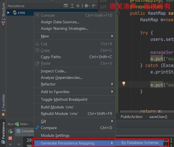 后端开发:SpringBoot实现注册与登录功能