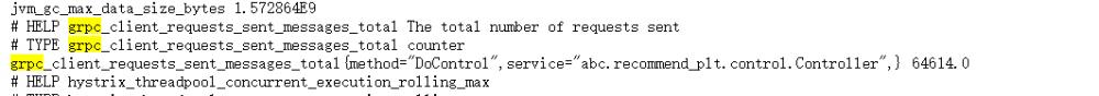微服务开发手册之GRPC 原 荐