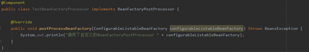 简述 Spring AOP 的设计理念和源码实现