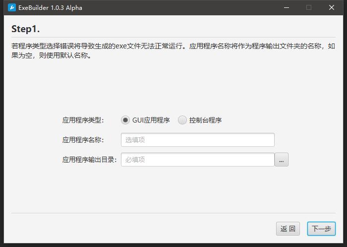 还得看 Java!Gitee 4月最火 Java 项目大盘点