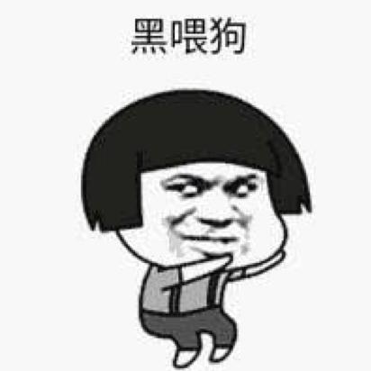 聊聊JVM调优(一)