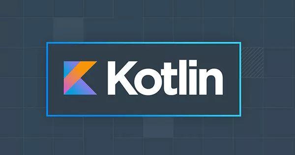 再见,Kotlin !你好, Java !