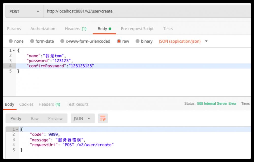 更加灵活的参数校验,Spring-boot自定义参数校验注解