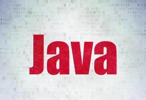 2020 必须掌握的 21 个 Java 核心技术