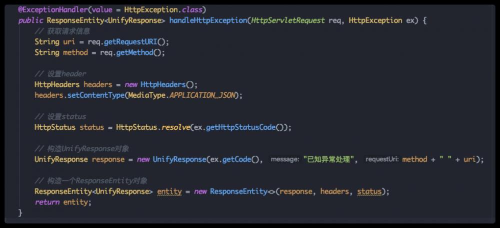测试开发专题:spring-boot自定义异常返回