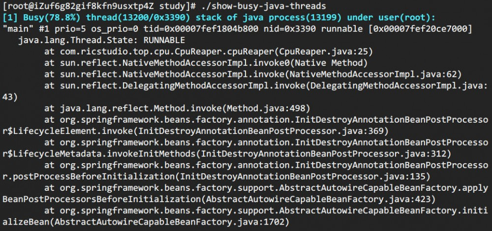 Java 应用线上问题排查思路、工具小结