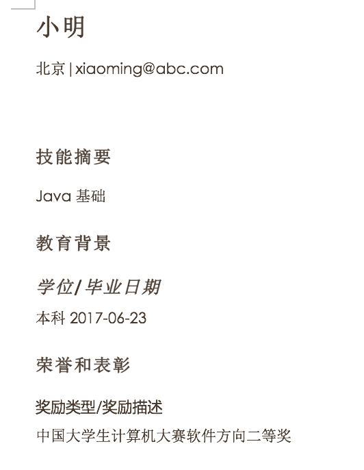 java实现大文本文件拆分