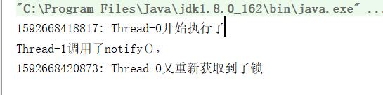 JAVA并发编程-Thread和Object类中的重要方法详解