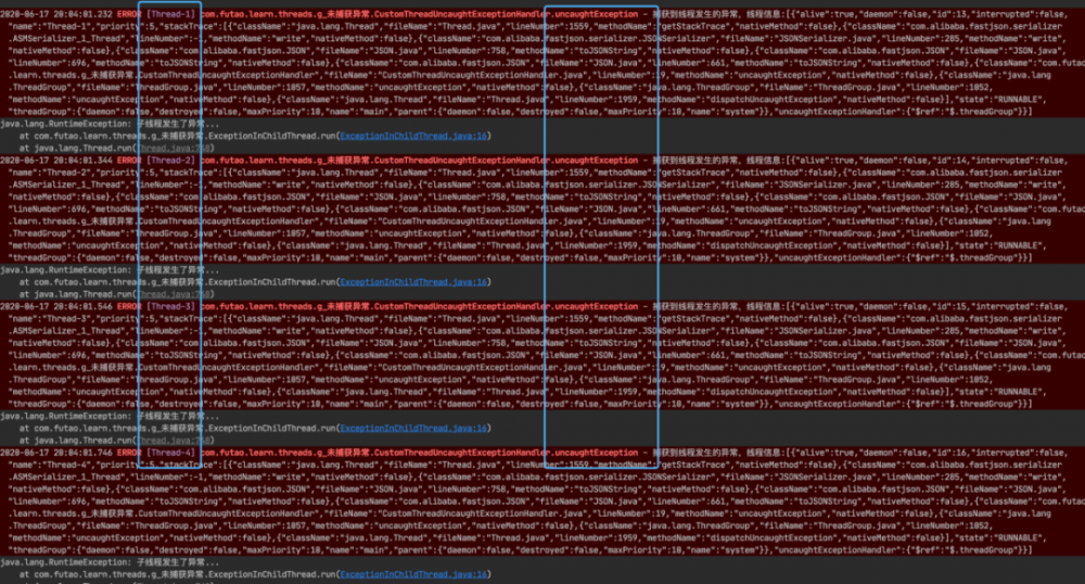 Java多线程:捕获线程异常