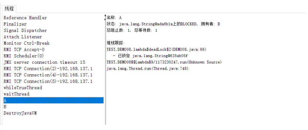 JDK命令行工具与可视化工具