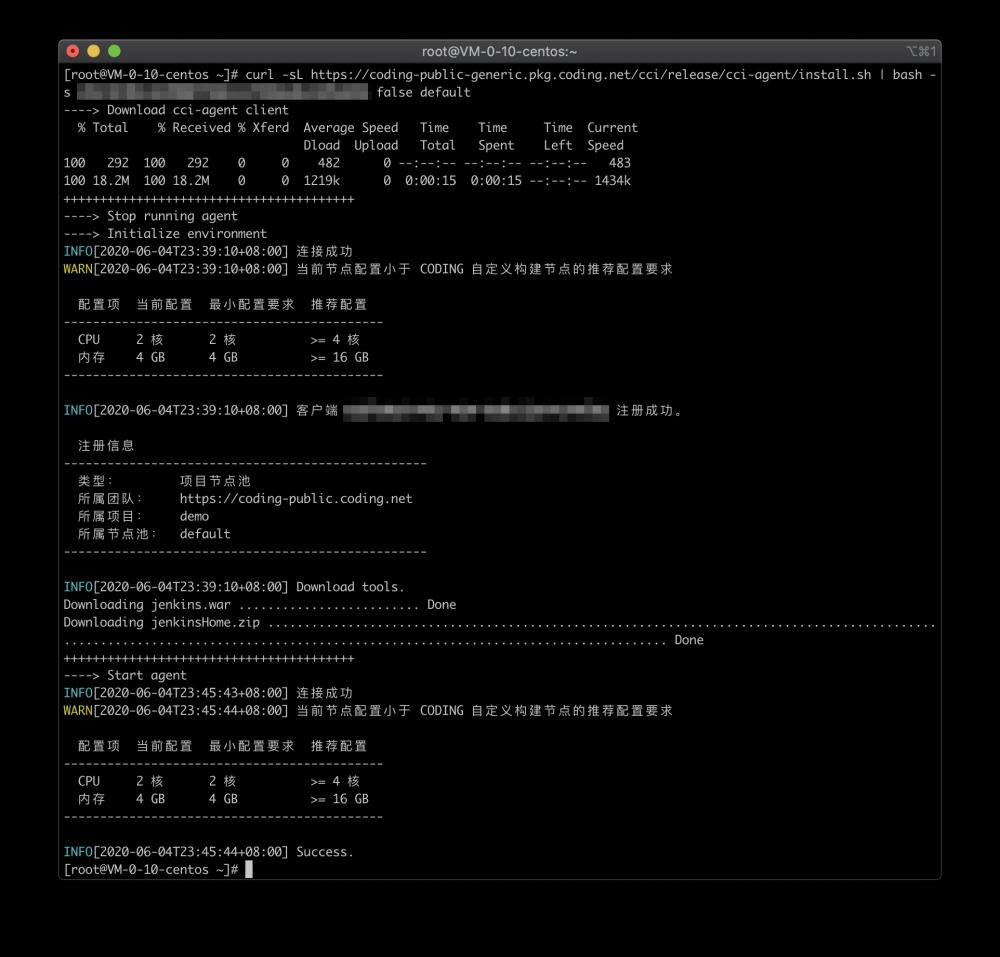 一分钟开始持续集成之旅系列之:微信公众号服务器端应用(以 Java 后端为基础)
