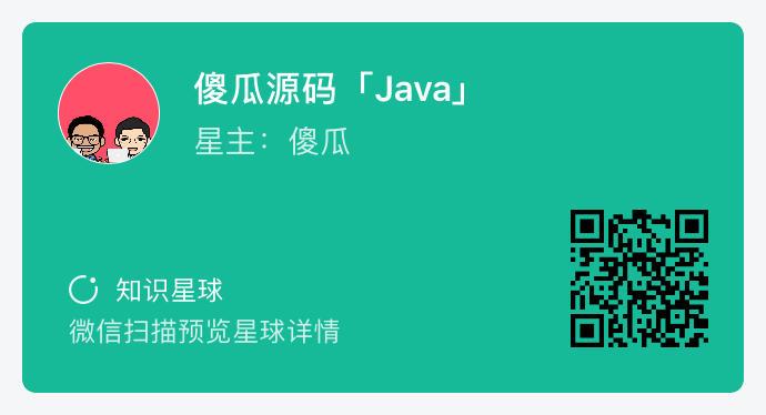 Java 并发面试题集