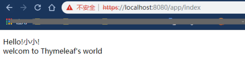 Springboot中简单使用HTTPS发送请求