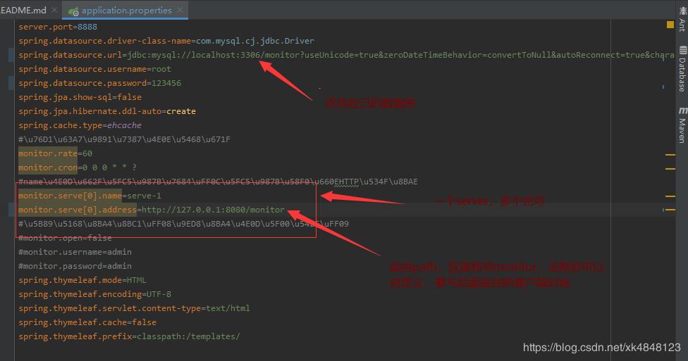 分布式JVM监控工具