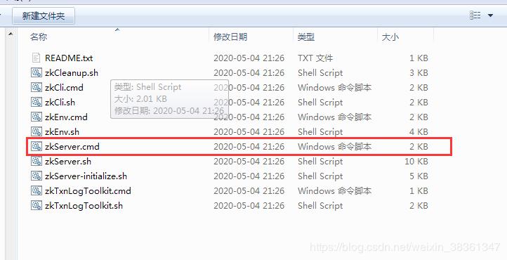 Windows下搭建dubbo和zookeeper环境