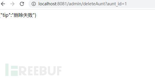 某租车系统Java代码审计之后台注入漏洞