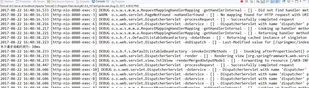 Spring Boot编写拦截器教程实例解析