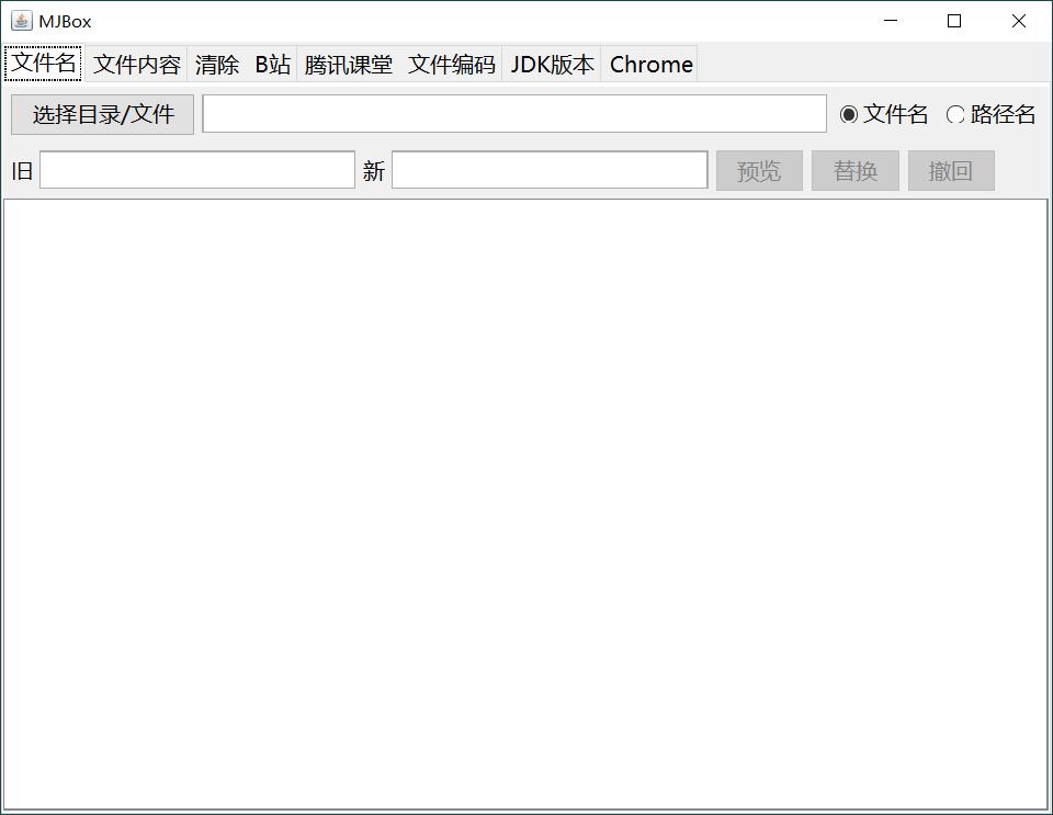 【秒懂Java】【第1章_初识Java】03_Java简介