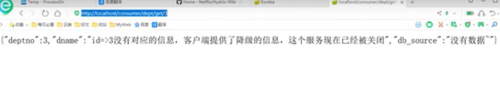 Springcloud学习之路五(Hystrix服务熔断、服务降级、Dashboard流监控)
