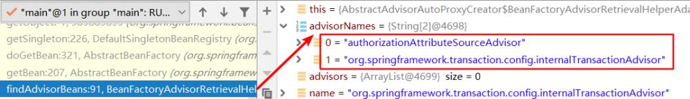【不懂就问】SpringFramework中的注解声明式事务怎么被Shiro搞失效了