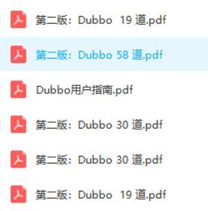 耐心看,1个Dubbo漏洞,35道必问面试题,Dubbo没什么可神秘的