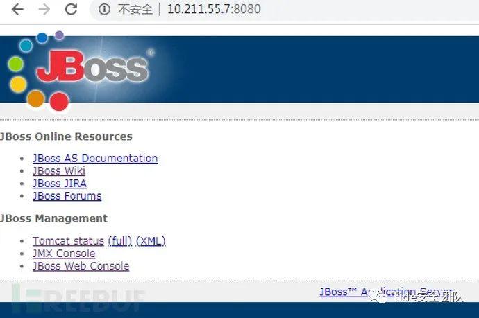 Jboss漏洞利用