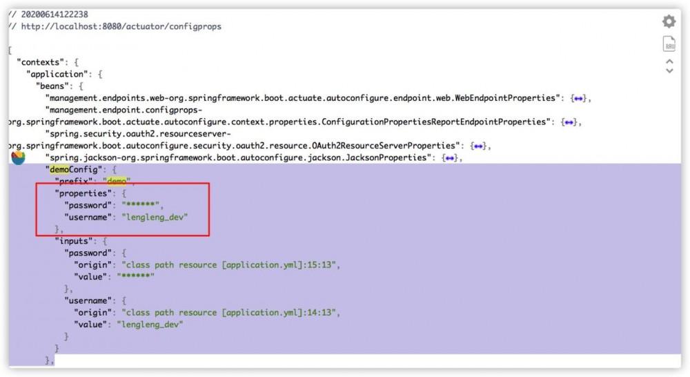 Spring Boot 2.3 新特配置文件属性跟踪
