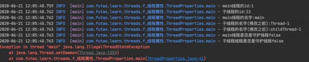 Java多线程:线程属性