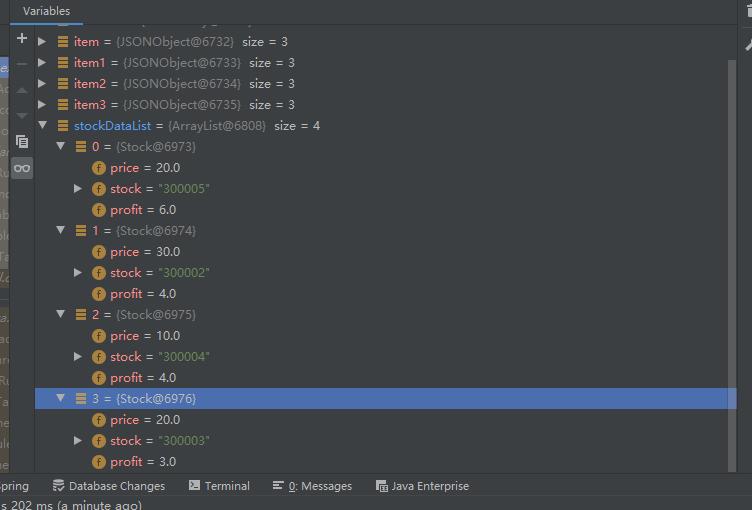 java小白的成长记录之数据排序