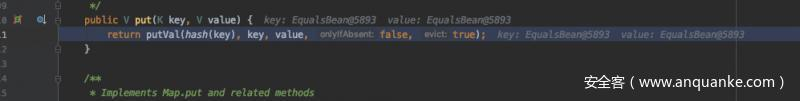 CVE-2020-1948 Apache Dubbo Hessian 反序列化漏洞分析