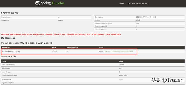 SpringCloud组件之注册中心Eureka(Hoxton版本)