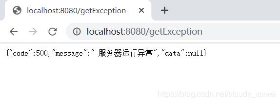 深度分析:SpringBoot异常捕获与封装处理,看完你学会了吗?