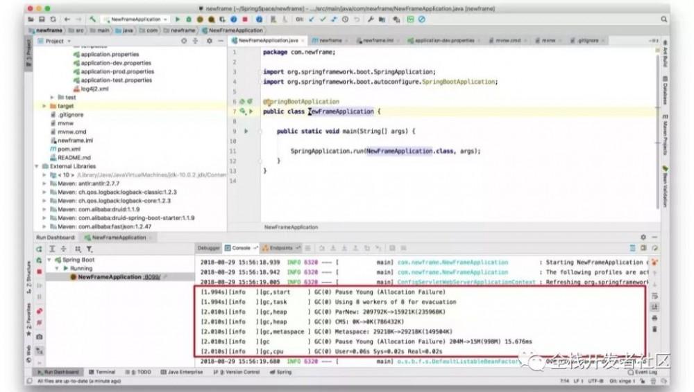 SpringBoot和JVM调优