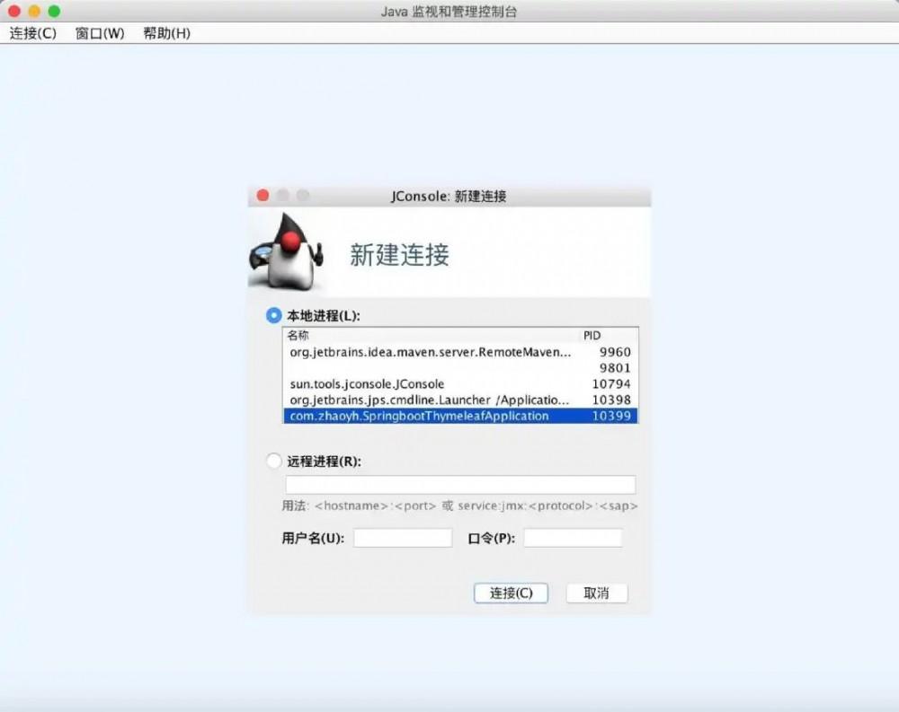 Spring Boot 微服务之程序性能监控