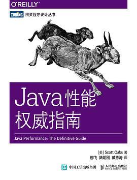 宝贝,来,满足你,二哥告诉你学 Java 应该买什么书?