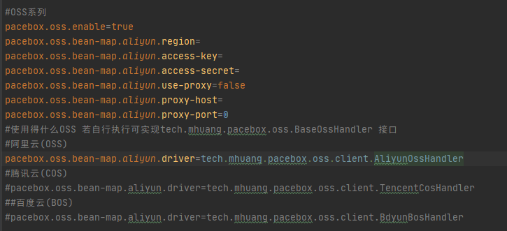 pacebox-springboot 1.1.2 发布,java生态框架