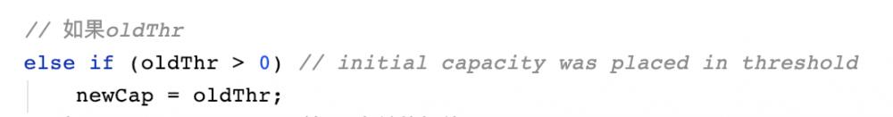 看完这篇 HashMap,和面试官扯皮就没问题了