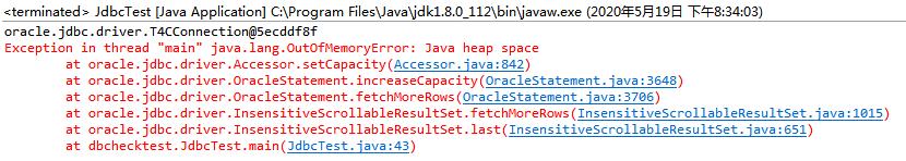 JDBC连接参数设置对Oracle数据库的影响分析